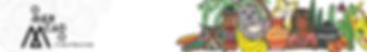 O Mercado - banner site 2020.png