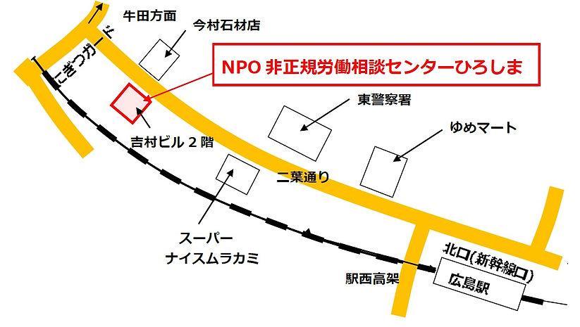 新地図.jpg