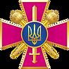 Mil.gov.ua_logo.svg.png