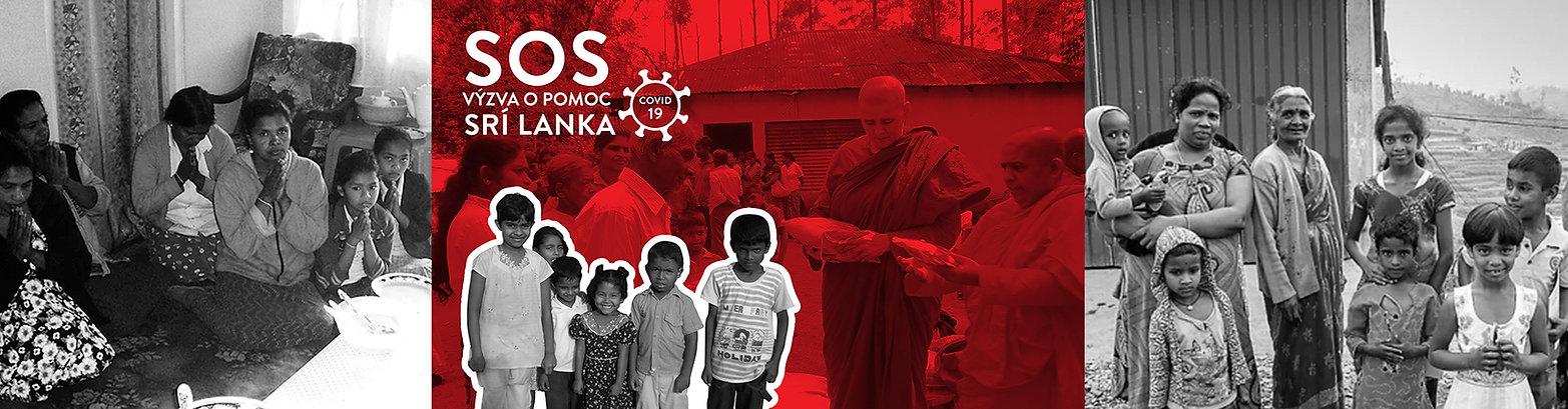 SOS_Lanka_banner.jpg