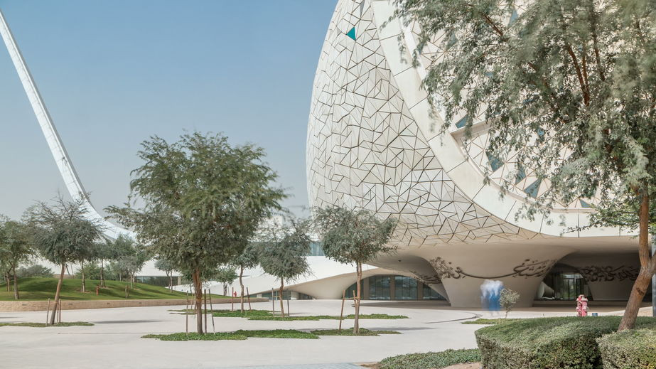International School in Qatar city of Doha