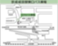 WeChat Image_20190703161215.png