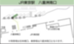 WeChat Image_20190703161159.png