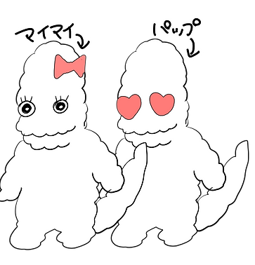 pap2.png