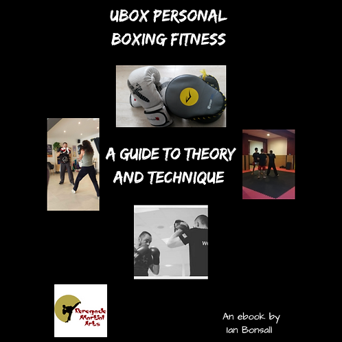 Ubox Personal Boxing Fitness - A Guide to Theory and Technique Ebook