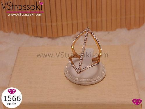 Δαχτυλίδι 1566