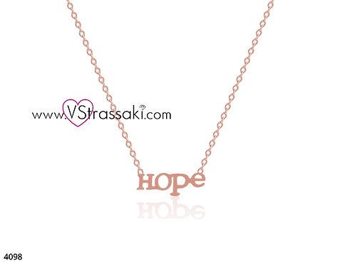 Μενταγιόν Hope HopeNecklace Ατσάλι Ροζ Χρυσό 4098
