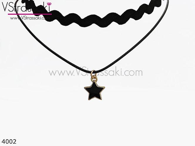 Διπλό Κολιέ Choker Με Αστέρι Black Star Μαύρο 4002