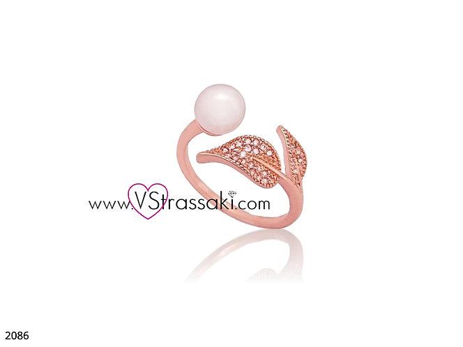 Δαχτυλίδι Φύλλο με Πέρλα PearlRIng Ροζ Χρυσό 2086