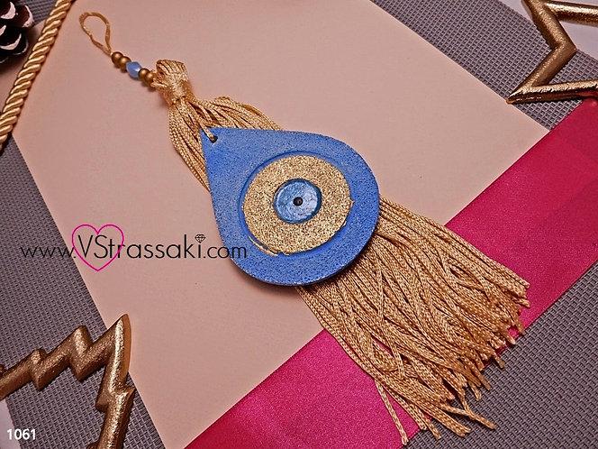 Γούρι με Κεραμικό Μάτι και Rayon Φούντα Ceramic Eye Tassel Charm 1061