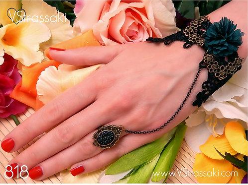 Βραχιόλι - Δαχτυλίδι