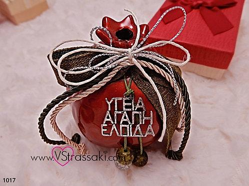 Γούρι με Ρόδι Pomegranate Wishes Charm 1017