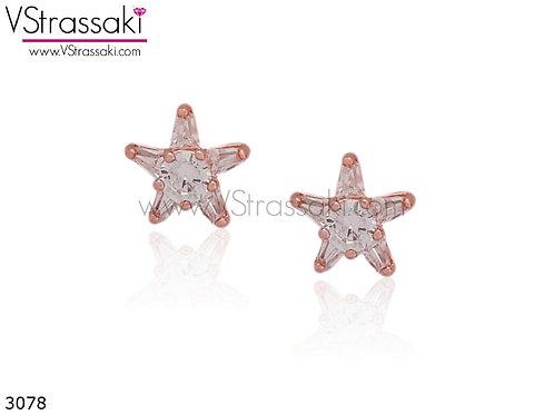 Σκουλαρίκια Καρφωτά 0.9cm SilverStar Ροζ Χρυσό Από 925 Ασήμι 3078