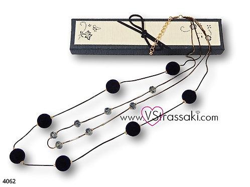 Διπλό Κολιέ Με Χάντρες BeadNecklace 4062
