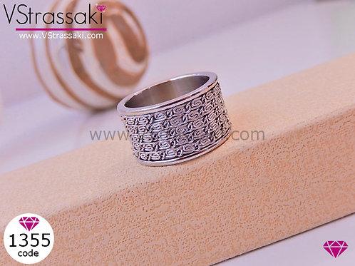 Δαχτυλίδι | Ατσάλι