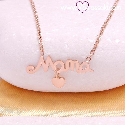 Ατσάλινο Κοντό Κολιέ Mama  με Καρδιά Ροζ Χρυσό 4525