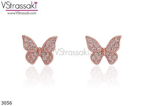 Σκουλαρίκια Καρφωτά 1cm ButterflyDream Ροζ Χρυσό Με Καρφάκι Από 925 Ασήμι 3056