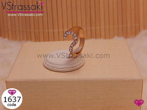 Δαχτυλίδι 1637