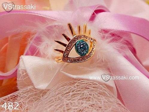Δαχτυλίδι μάτι