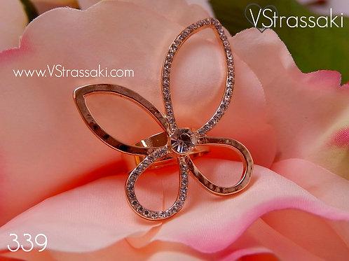 Δαχτυλίδι πεταλούδα 339