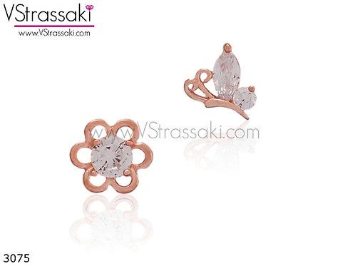 Σκουλαρίκια Καρφωτά 0.8cm ButterflyDream Ροζ Χρυσό Από 925 Ασήμι 3075