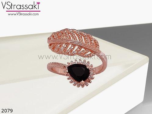 Δαχτυλίδι Μεταλλικό DropLeaf Ροζ Χρυσό 02079