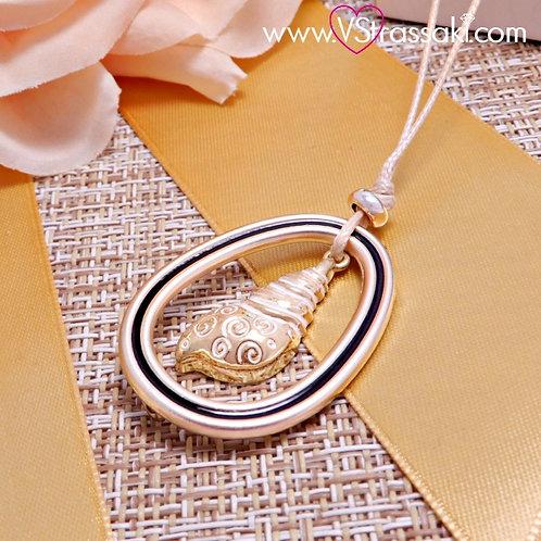 Κολιέ Με Κοχύλι SeaShell Necklace 4142