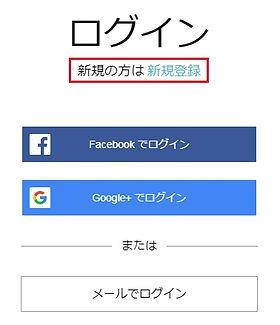 guide_05.jpg