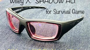 """【度付き】Wiley X - SHADOW """"サバゲ―用"""" 調光レンズ"""