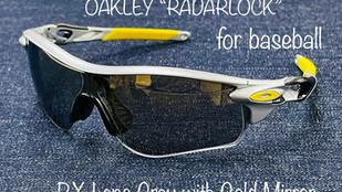 """【度付き】OAKLEY x RADARLOCK """"野球用"""""""