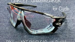 """【度付き】OAKLEY x JAWBREAKER """"自転車用"""" 調光レンズ"""