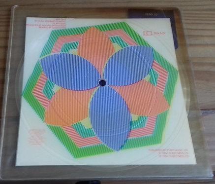 "Savage Progress - Burning Bush (7"", Shape, Pic) (10 Records, 10 Records)"