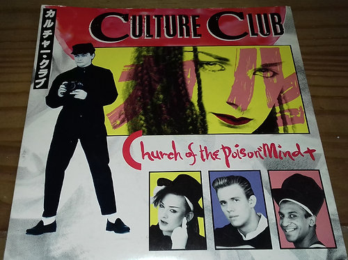 "Culture Club - Church Of The Poison Mind (7"", Single) (Virgin)"