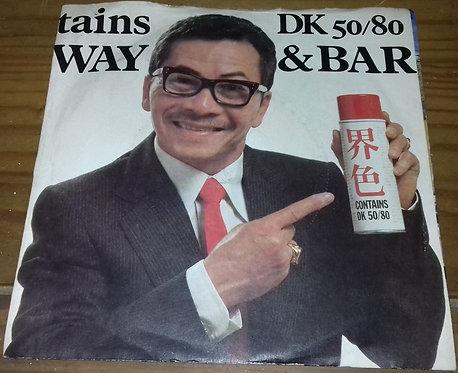 """Otway* & Barrett* - DK 50/80 (7"""", Single) (Polydor)"""