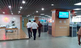 2014-06-18 集团领导赴华电集团医疗设备公司考察