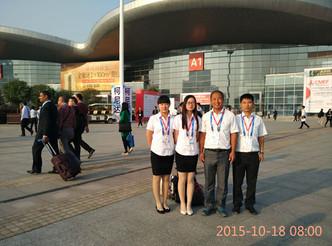 2015-10-26 赴武汉参加国际医疗器械展