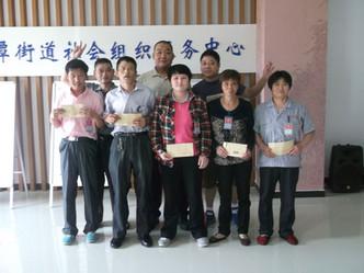 2014-09-04 工会组织部分青年职工聚会
