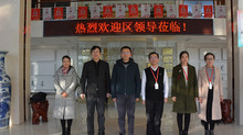 2018-12-28 栖霞区陆瑞峰副区长莅临欣华恒调研