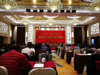 2018-12-21 集团关工委接受表彰