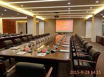 2015-09-24 南京市重点制造企业座谈会