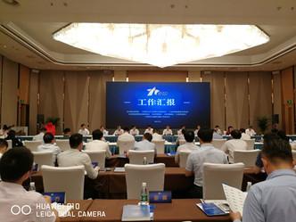 2017-09-15 集团行政总裁赵健先生出席江苏省新生代企业家培养计划启动仪式