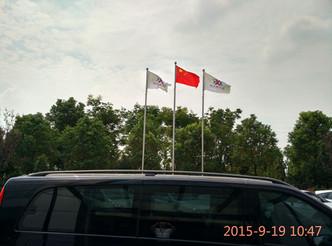 2015-11-20 江苏省广播电视总台来集团拍摄欣华恒企业宣传片