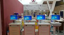 2018-09-02 欣华恒企业参加第十六届浙江医疗装备展览会