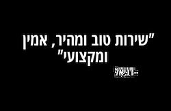 דניאל חדד