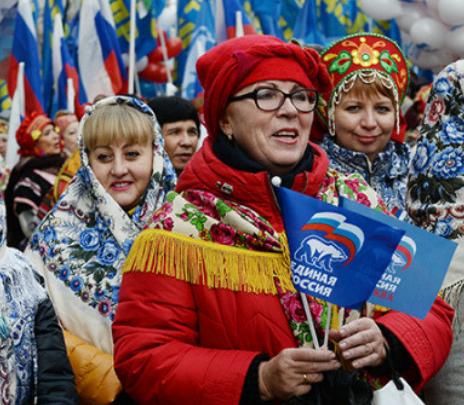¿Qué conmemora Rusia el 4 de noviembre?