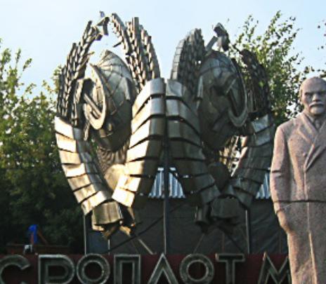 Qué ver en el Parque Muzeon de Moscú