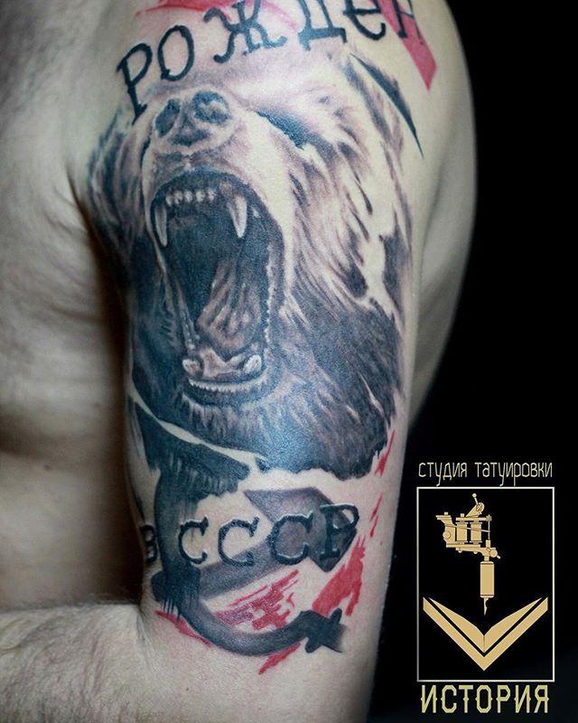 Сибирские люди на столько суровы,что делают татуировки с большим размахом💪💣💥 Мастер Павел☝😎 2 се