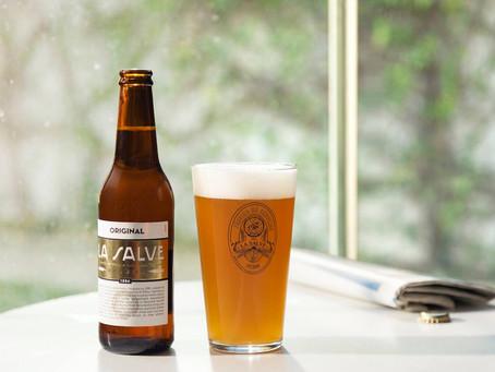 La Salve: cerveza de aquí con botellas de aquí