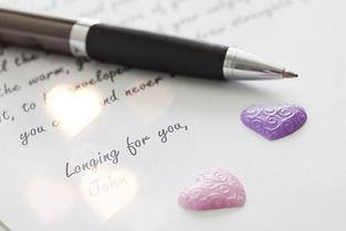 214637-675x450-Love-letter_edited.jpg