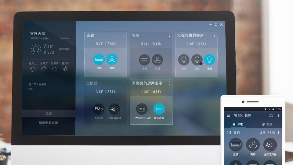 Smart Appliance Control